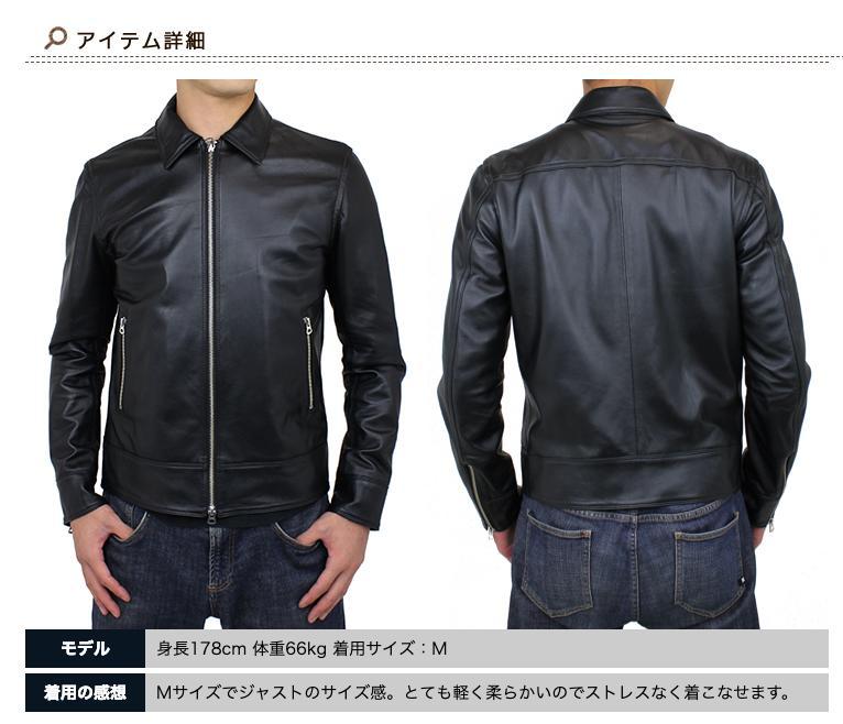 シングルライダースジャケット(羊革/日本製)