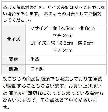 殆どのスマートフォンに対応できる牛革スマートフォンケース(牛革/日本製)Mサイズ