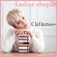 NEW SHOP Clelia OPEN