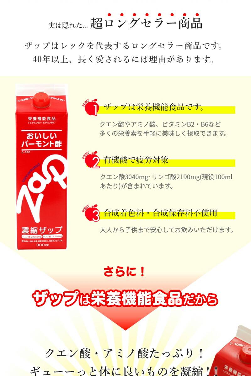 リンゴ 酢 健康