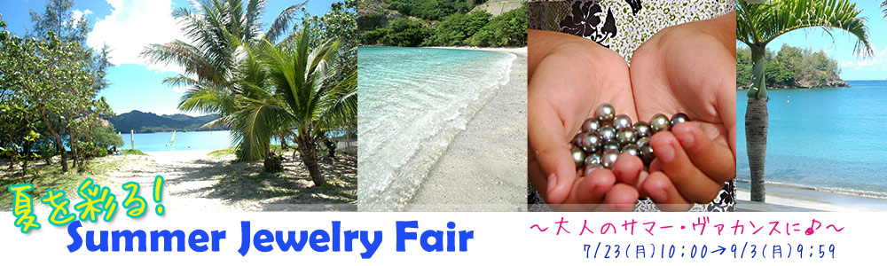 SummerJewelryFair