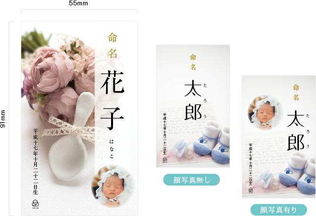 meimeiのサイズ画像