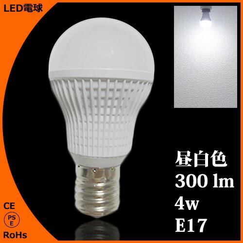 LED電球小型