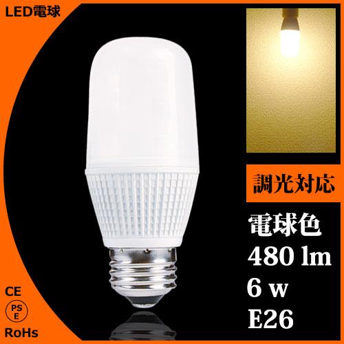 LED電球縦長