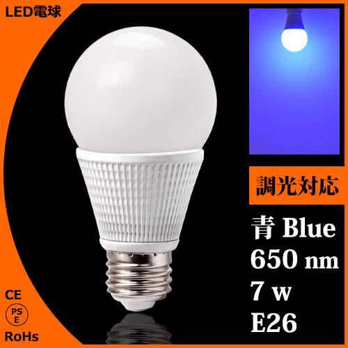 LED電球青