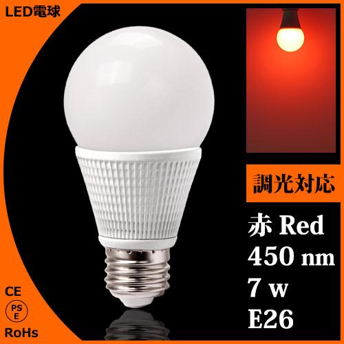 LED電球赤