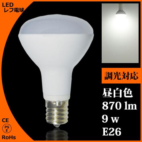 LED電球ボール球