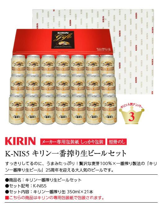12-krn-knis5-c.jpg
