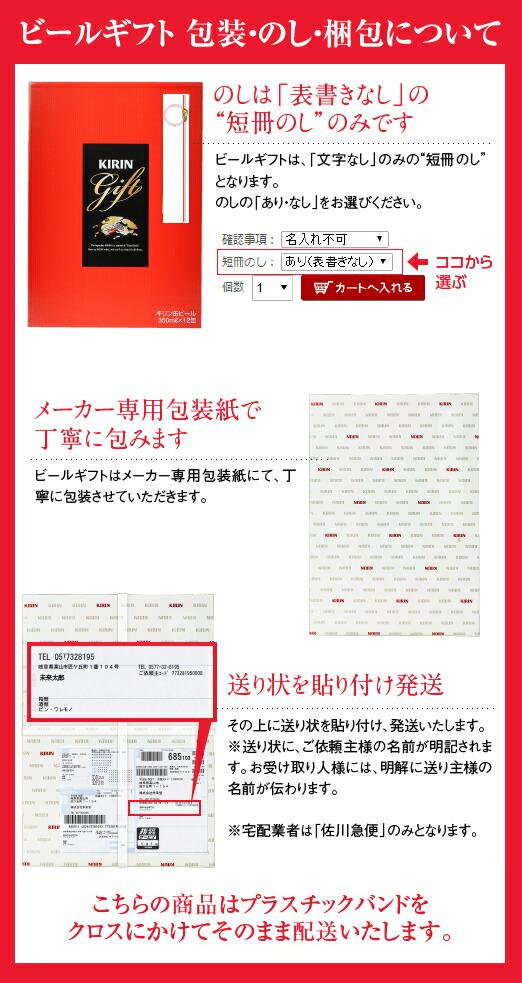 12-krn-tk-noshi.jpg?2222