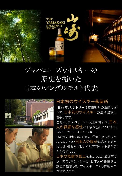 2-yamazaki-i01.jpg