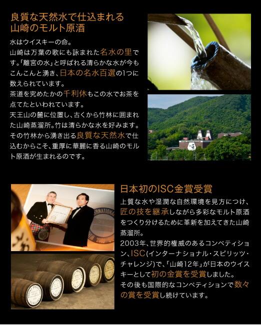 2-yamazaki-i02.jpg