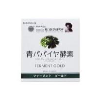 青パパイヤ酵素『ファーメント ゴールド』