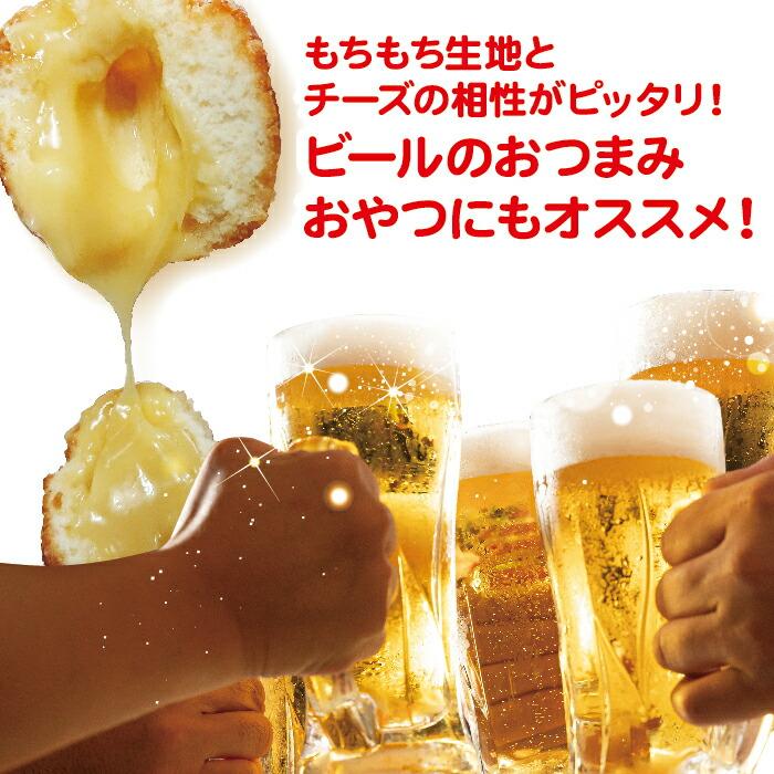 チーズボールはビールに合います!