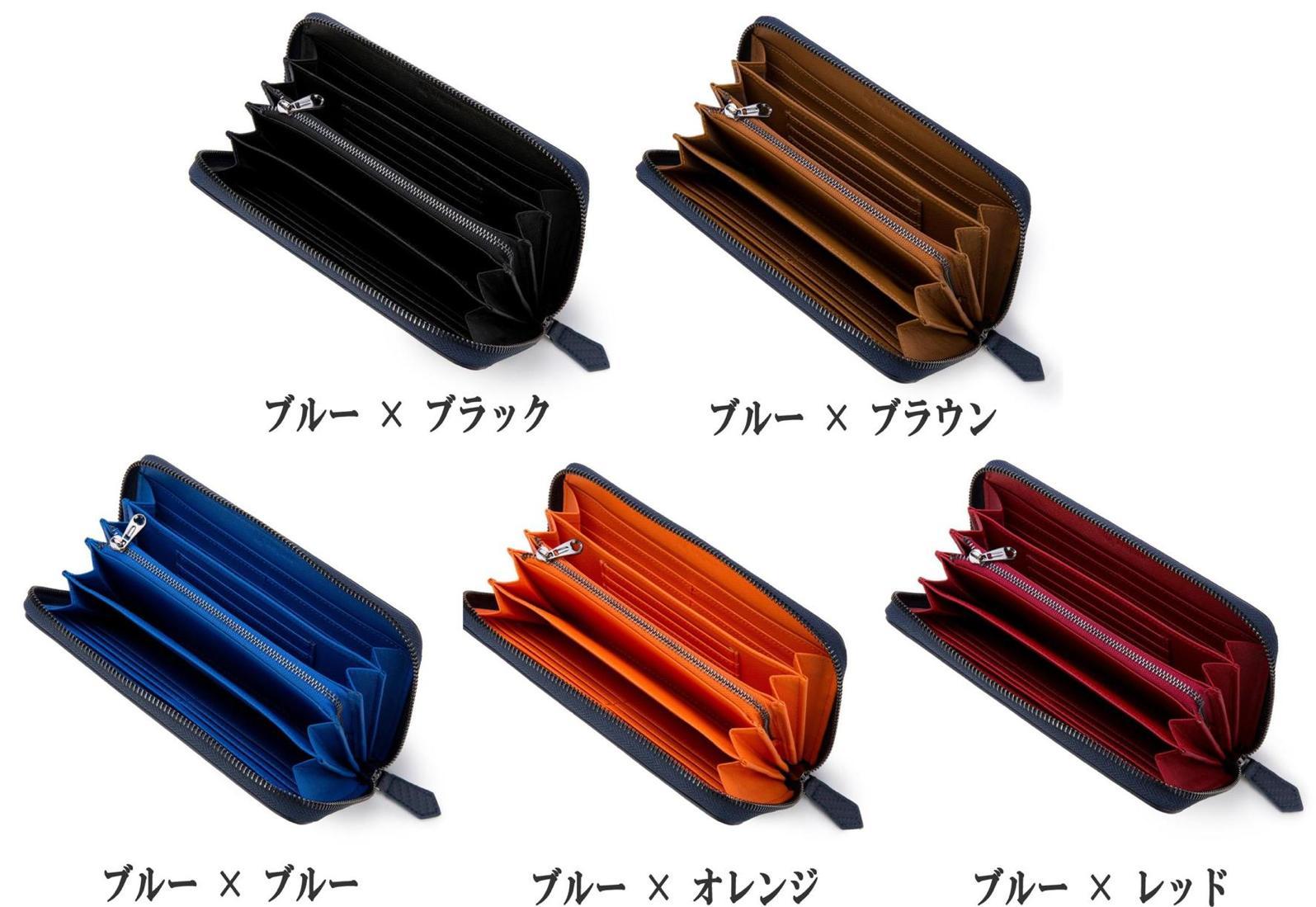 Legare財布