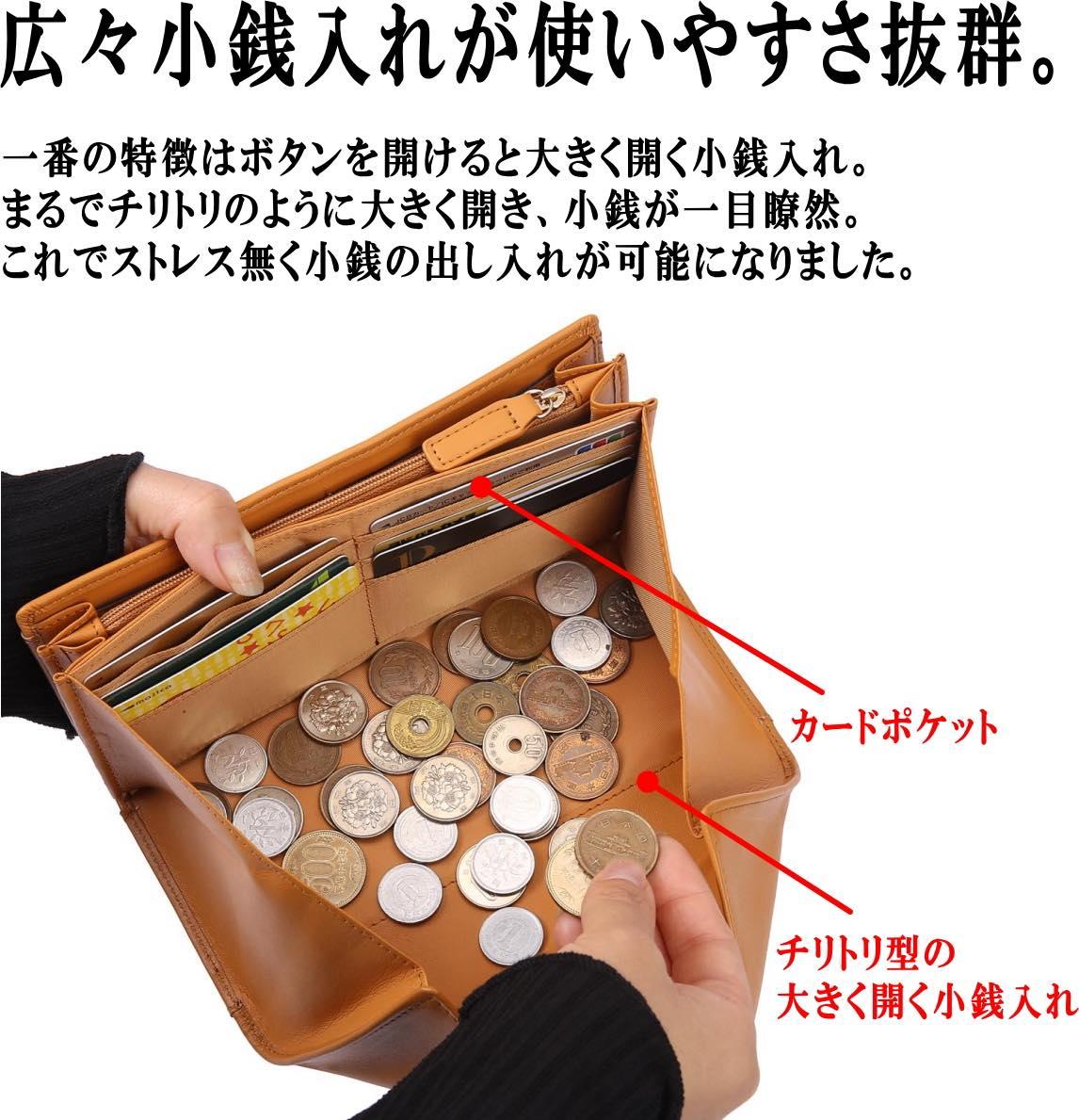 大容量で使いやすいにこだわりの長財布。