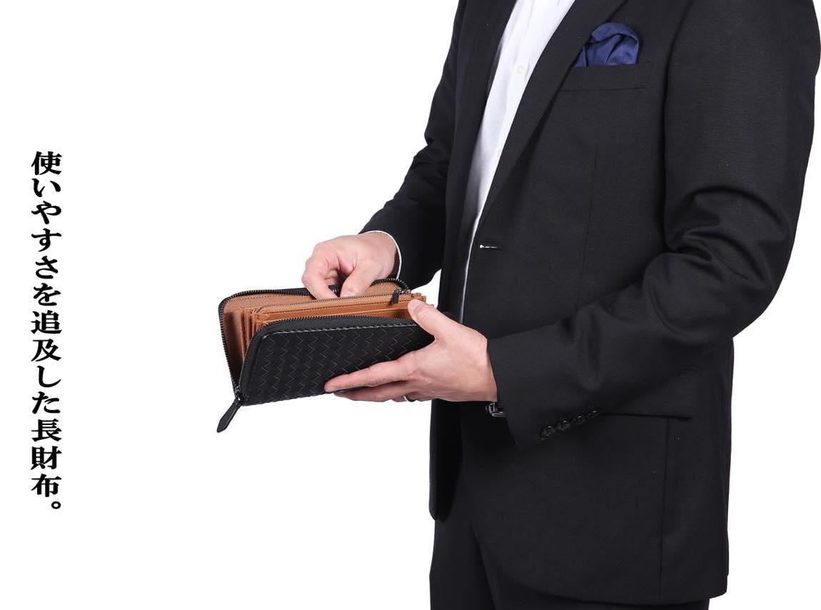 財布 レビュー