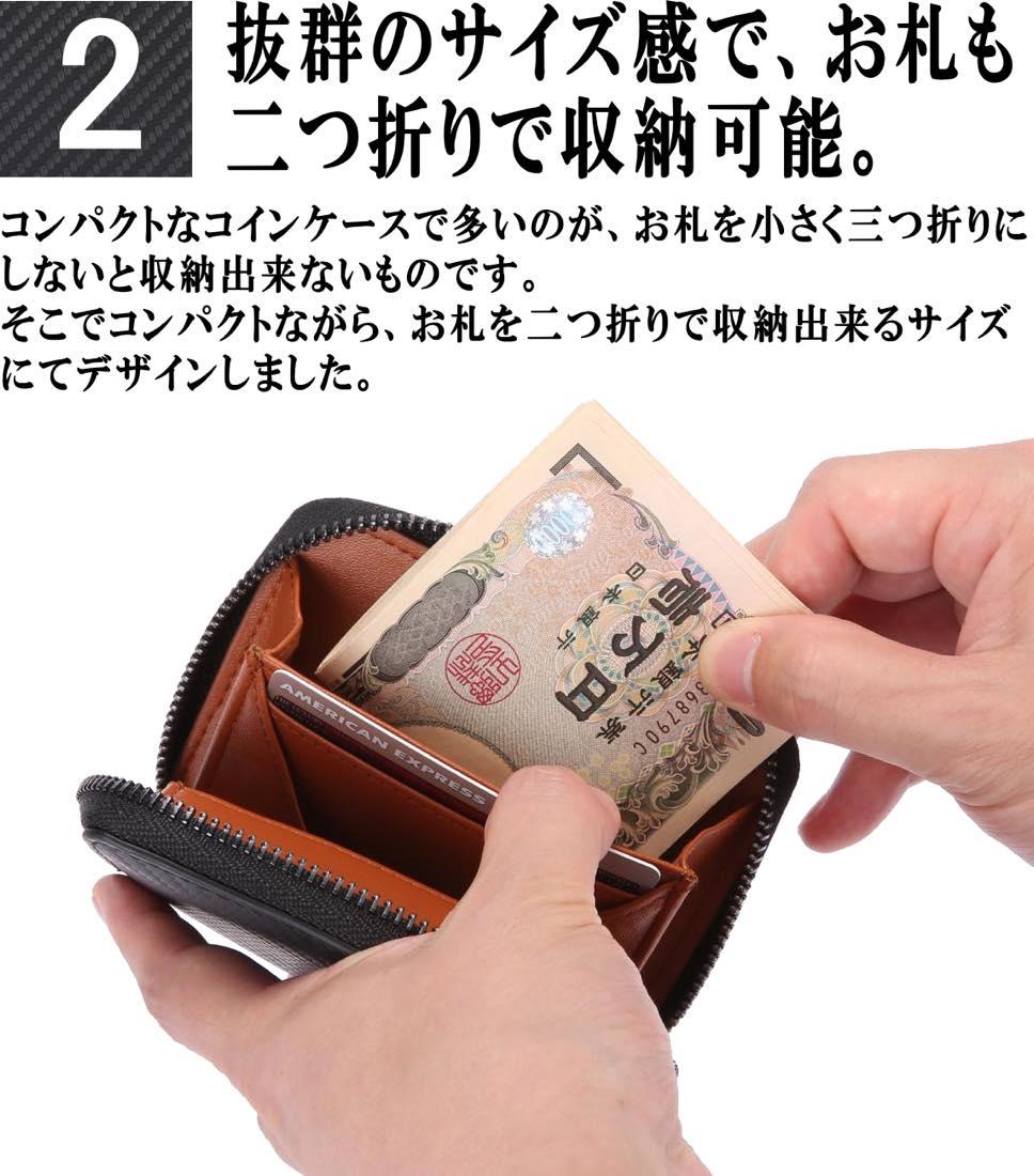 小銭が取り出しやすい小銭入れ