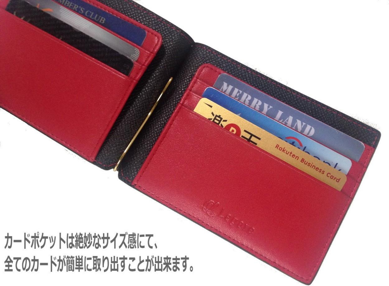カードポケットは絶妙なサイズ感にて、全てのカードが簡単に取り出すことが出来ます。