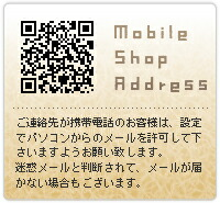 Mobile Shop Address