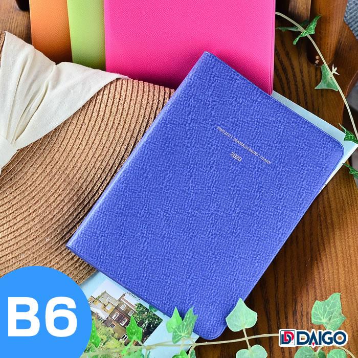 B6 NEON
