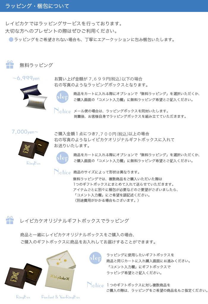 お買い物の流れ お支払い方法をお選びください。