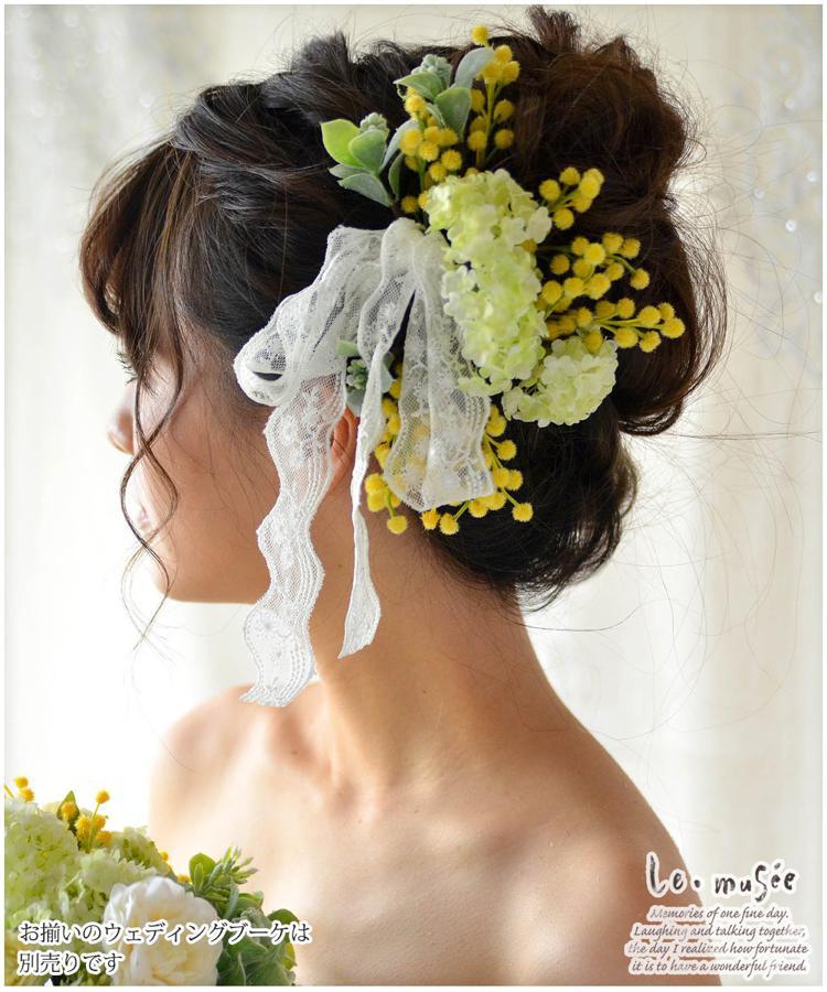 ヘッドドレス(髪飾り)【シルクフラワー】 ミモザとレースリボン