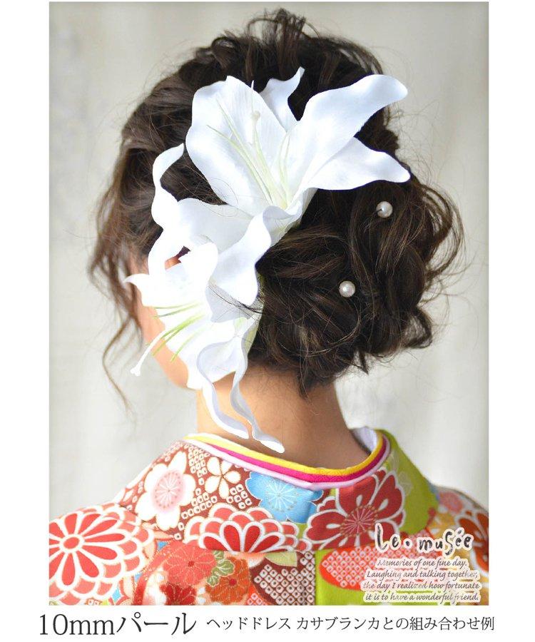 ヘッドドレス 髪飾り Uピンパール