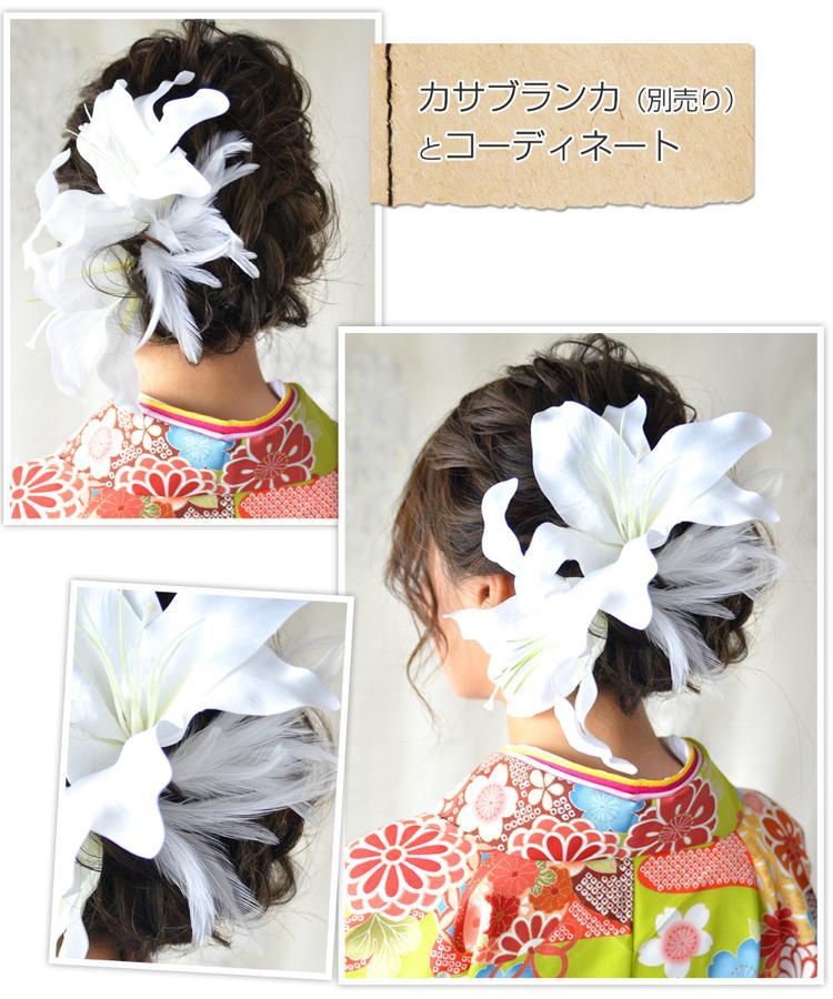 ヘッドドレス 髪飾り スプレーフェザー