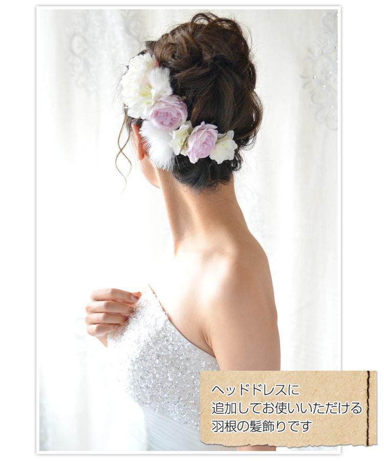 ヘッドドレス 髪飾り ポンポンフェザー