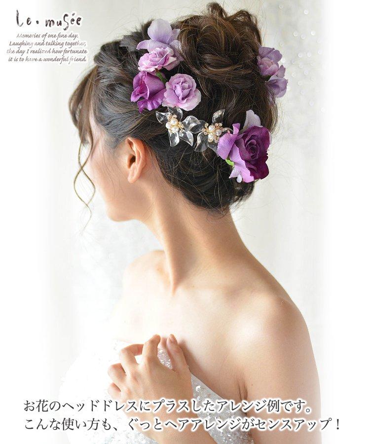 ヘッドドレス 髪飾り クリアフラワー