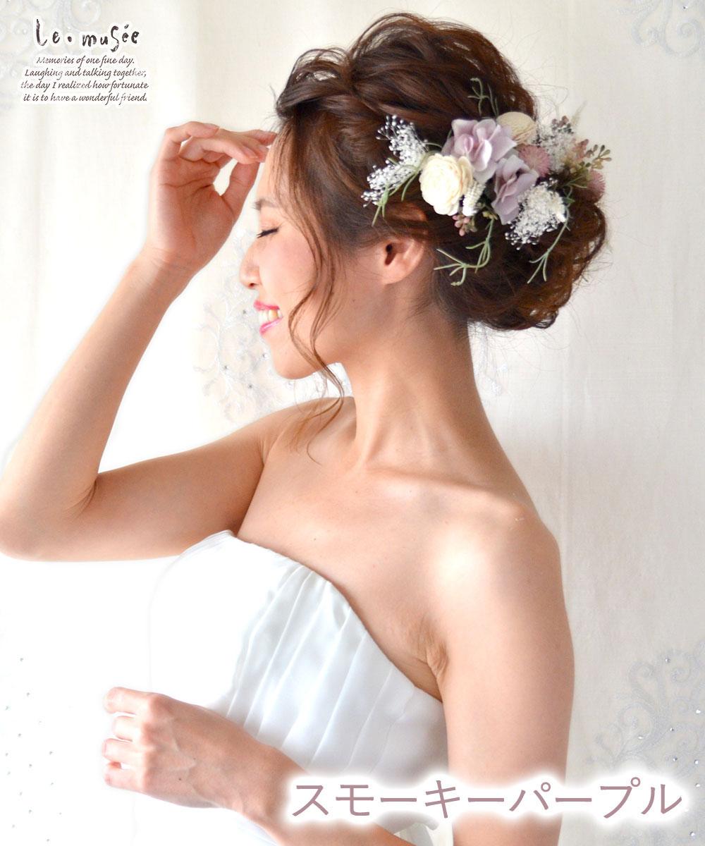 ヘッドドレス 花 ウェディング マージュ