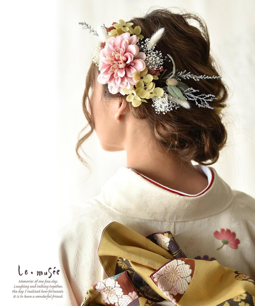 ヘッドドレス 花 ウェディング ドライフラワーテイストリシェ
