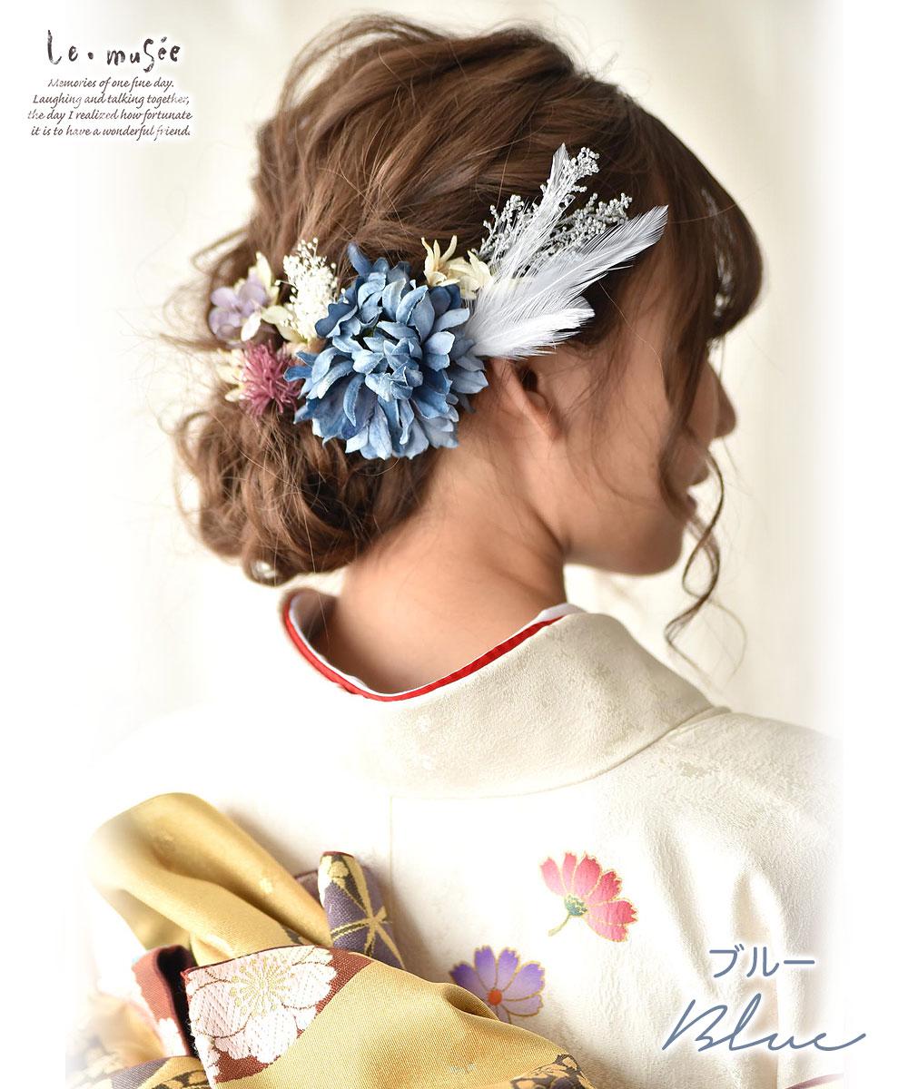 ヘッドドレス 花 ウェディング ドライフラワー アンティークガーベラ