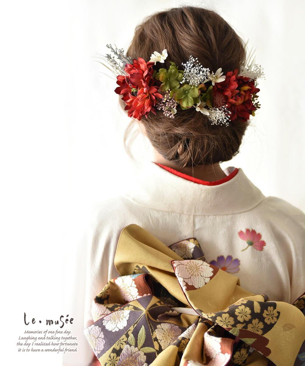 ヘッドドレス 花 ウェディング ドライフラワー ドライガーベラルナ