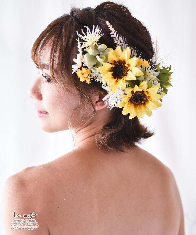 ヘッドドレス 花 ウェディング ドライフラワー サンフラワー