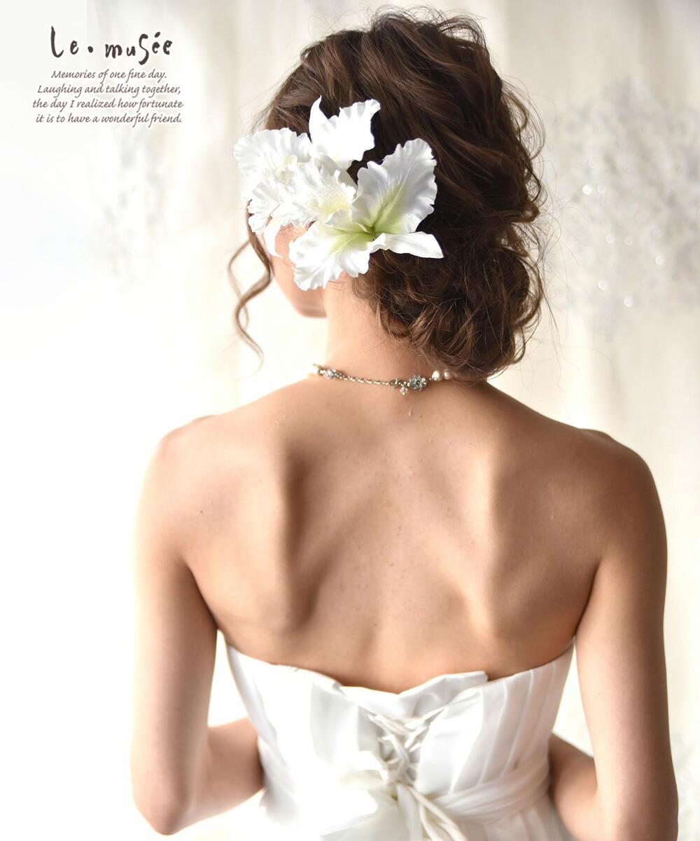 ヘッドドレス 花 ウェディング カトレア
