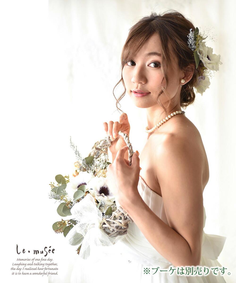 ヘッドドレス 花 ウェディング ドライフラワー アネモネ