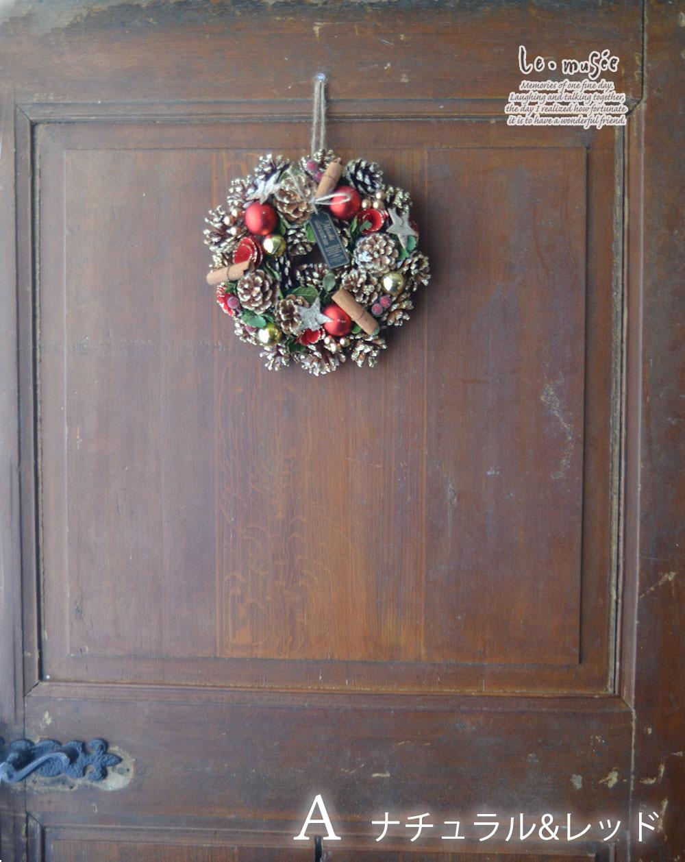 クリスマスリースミニ