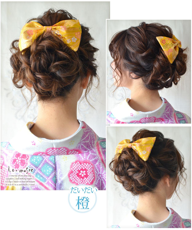 成人式 髪飾り 髪飾り 和風リボン ちりめん