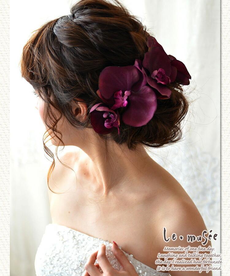 髪飾り【花】京紫・きょうむらさき