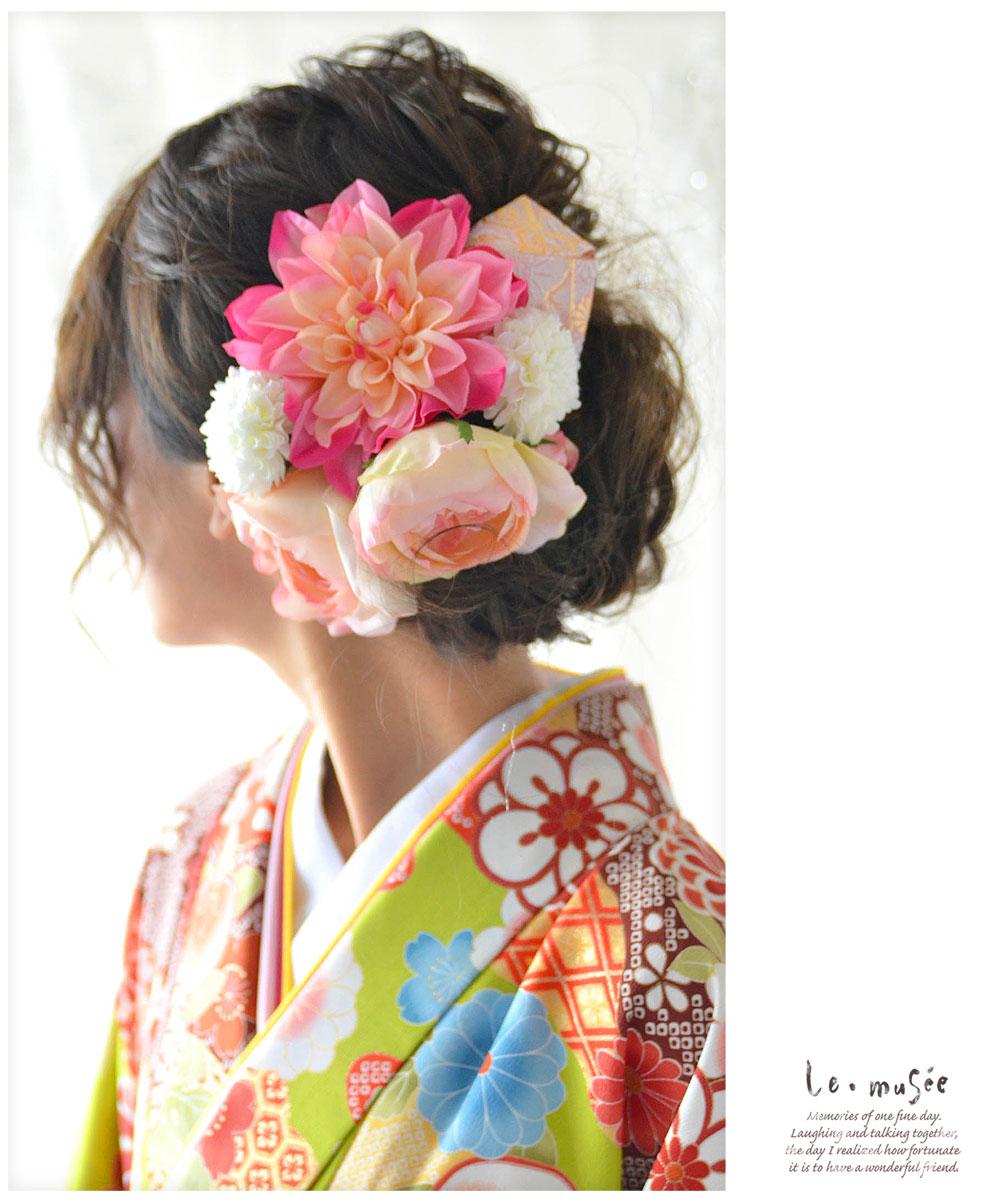 髪飾り【花】華恋 かれん