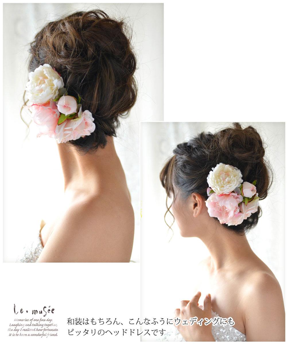 髪飾り【花】颯花 さやか
