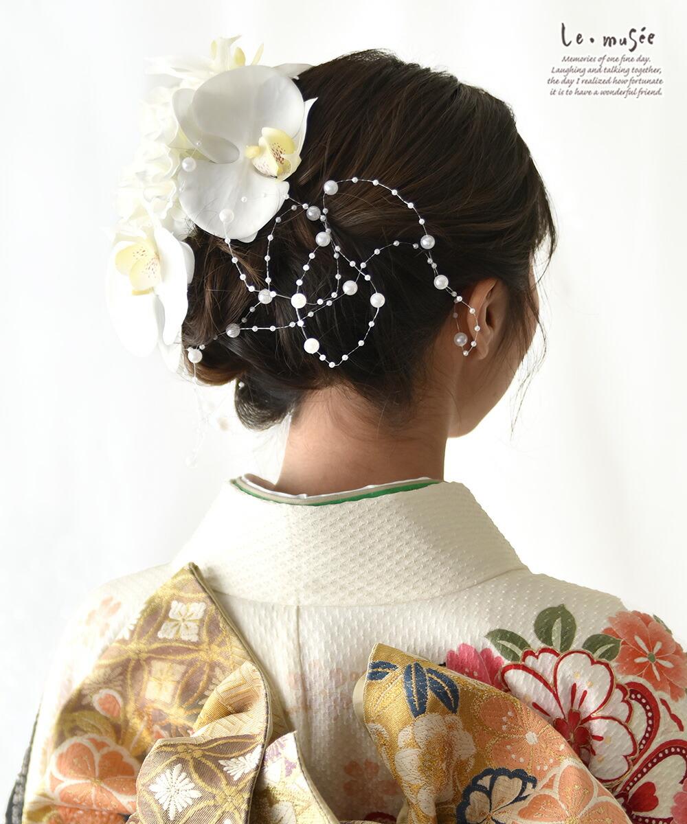 髪飾り【花】白露