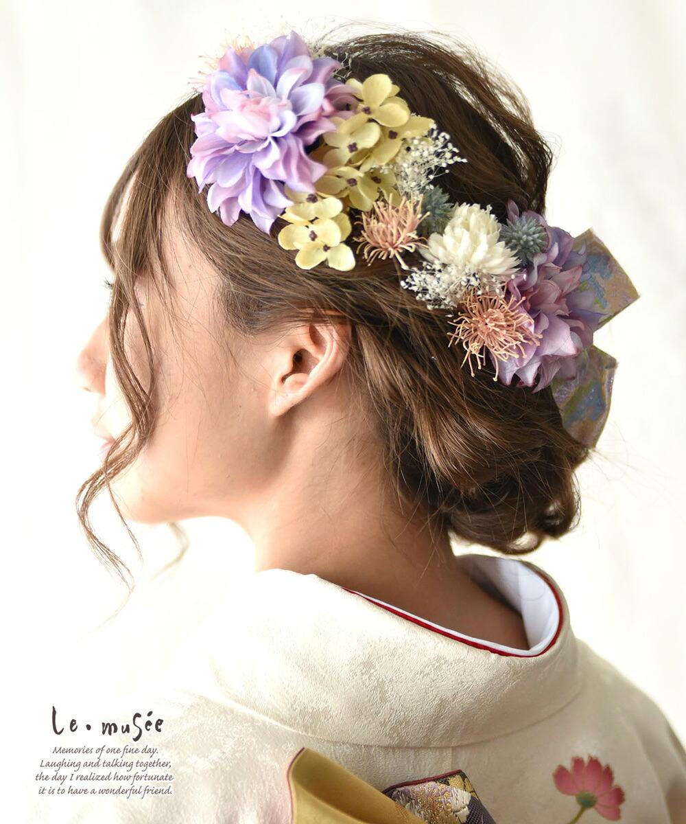 和装 髪飾り 造花 紫音