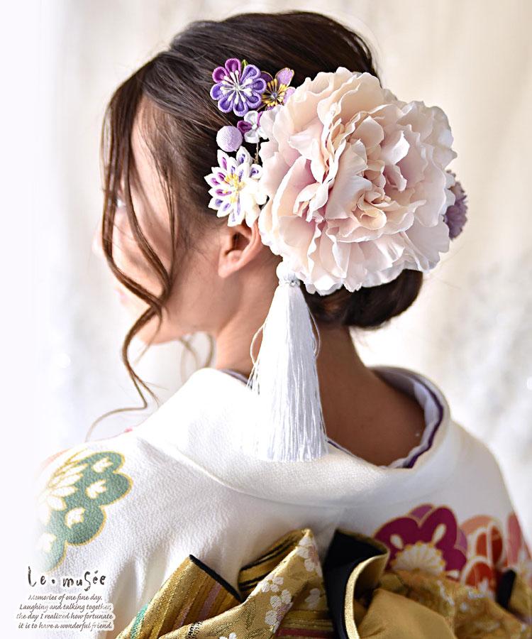 和ドライフラワー テイスト 成人式 髪飾り 和装 藤色芍薬とつまみ飾り