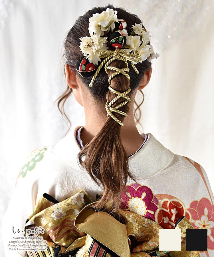 和ドライフラワー テイスト 成人式 髪飾り 和装 金色ヘ?ーシ?ュと玉飾り