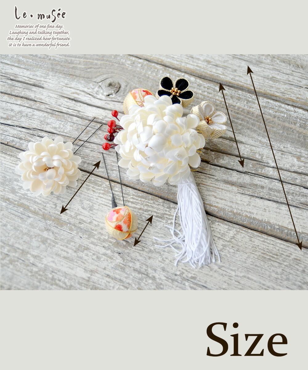 和装 髪飾り 造花 綿雪