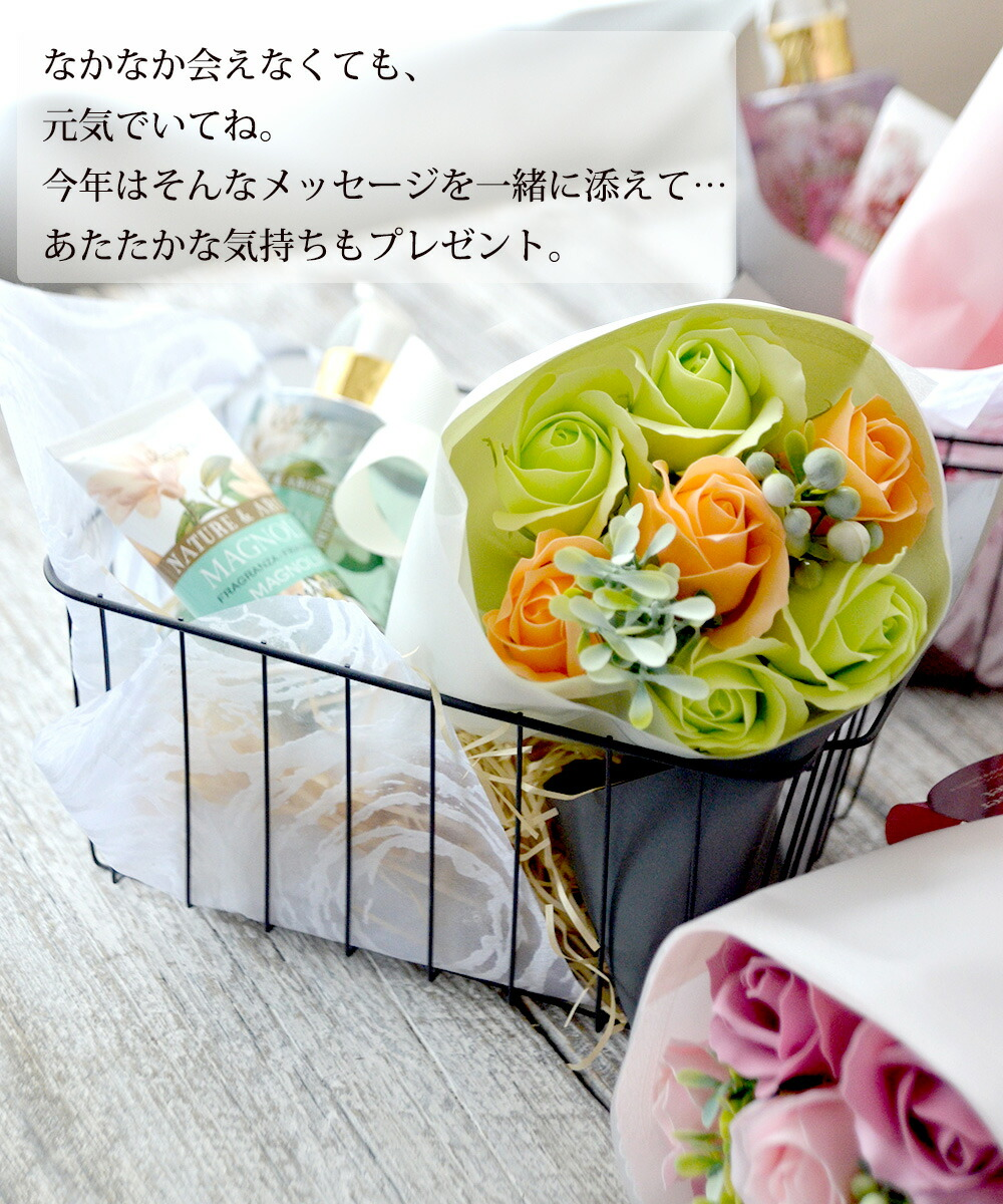 フラワーギフト ソープフラワー ミニ花束 ハンドソープ ハンドクリームセット