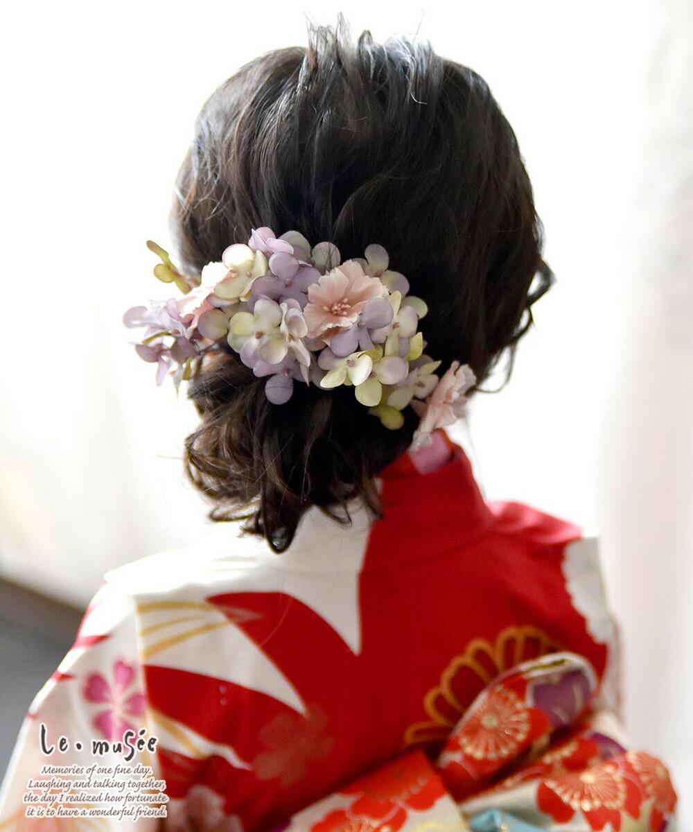 七五三髪飾り プリンセスあじさい