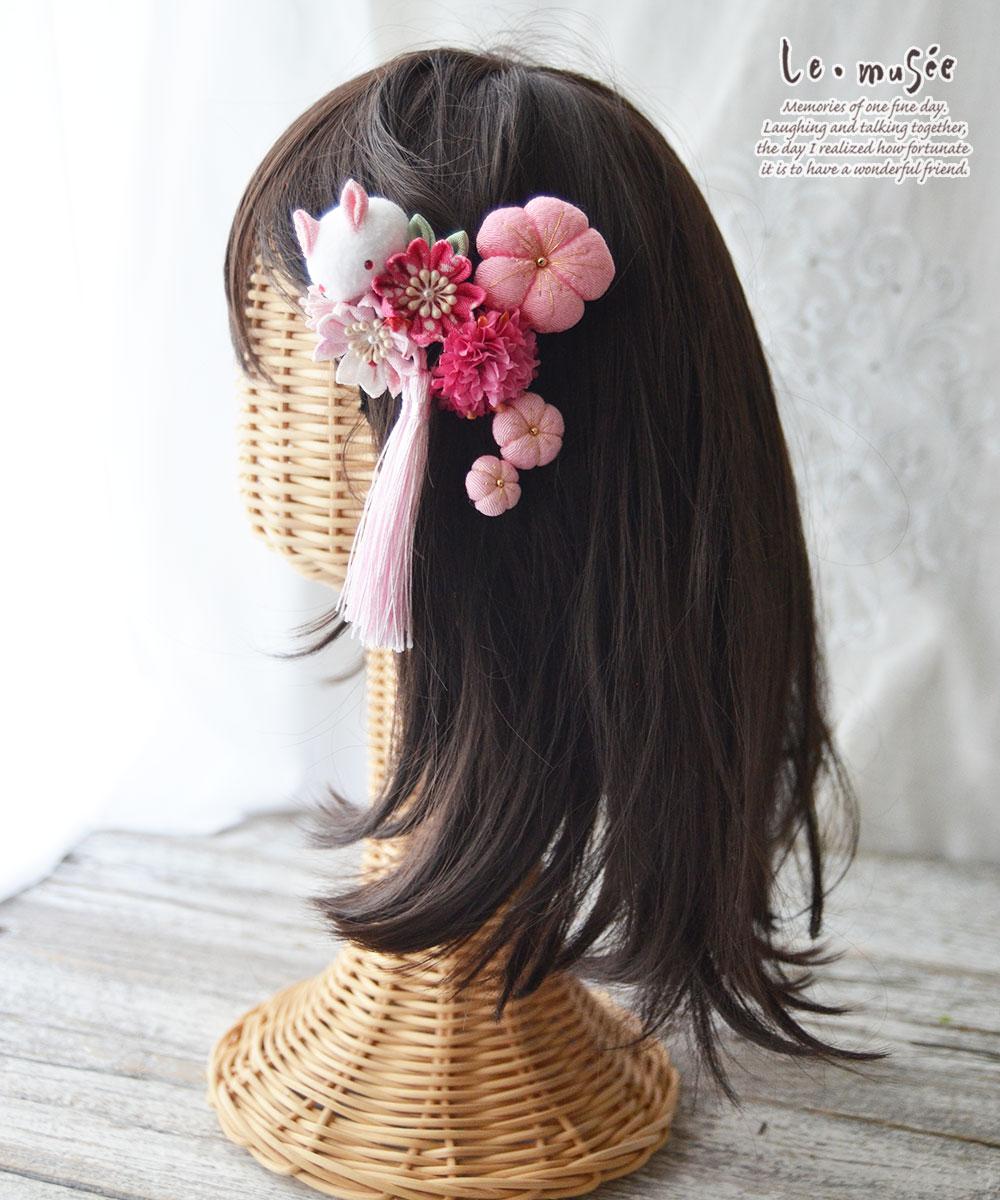 七五三髪飾り ラビットタッセル